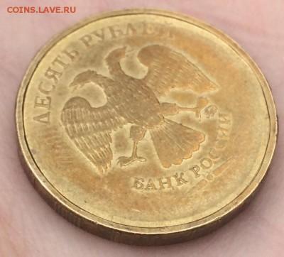 Бракованные монеты - image-25-04-16-14-38-2