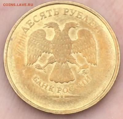 Бракованные монеты - image-25-04-16-14-38-1