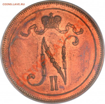 Коллекционные монеты форумчан (регионы) - 10 p. Finland 1917 N PR-64 RD (1)