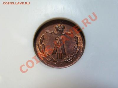 Коллекционные монеты форумчан (медные монеты) - 399600407_o