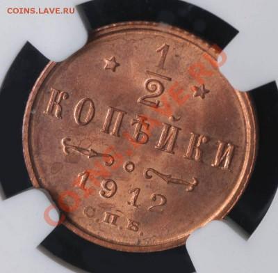 Коллекционные монеты форумчан (медные монеты) - !B1v7I(w!2k~$(KGrHqIOKj4E)cgidzV(BMftIG)ri!~~_3.JPG
