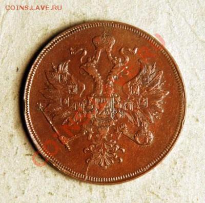 Коллекционные монеты форумчан (медные монеты) - 1861_EM_3_Kopeks_av