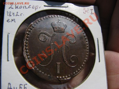 Коллекционные монеты форумчан (медные монеты) - IMG_7466.JPG
