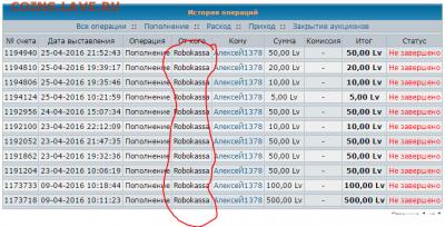 Правила форума Самара Нумизматика - читать всем!!! - рк.PNG