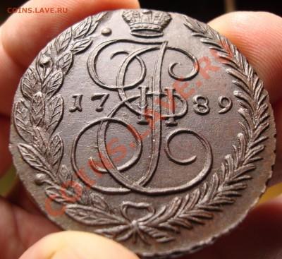 Коллекционные монеты форумчан (медные монеты) - DSC03884.JPG
