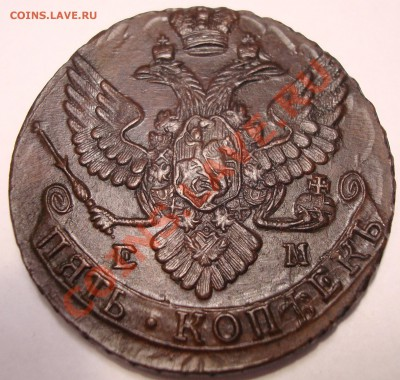 Коллекционные монеты форумчан (медные монеты) - DSC03877.JPG