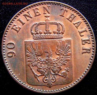 Германия. Пруссия_4 пфеннига 1856; до 27.04_22.20мск - 10993