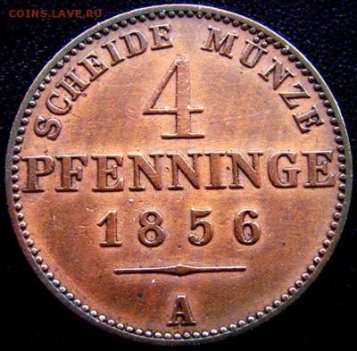 Германия. Пруссия_4 пфеннига 1856; до 27.04_22.20мск - 10994