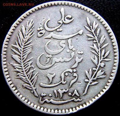 Французский Тунис_2 франка 1891. Серебро; до 27.04_22.38мск - 9348