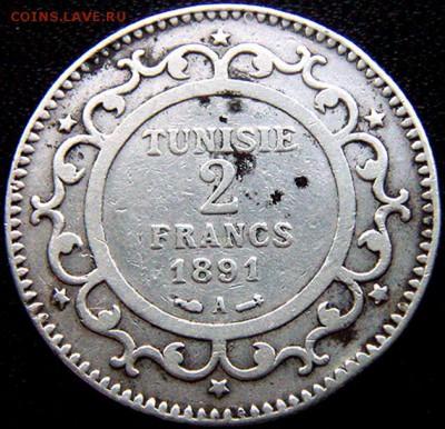 Французский Тунис_2 франка 1891. Серебро; до 27.04_22.38мск - 9349