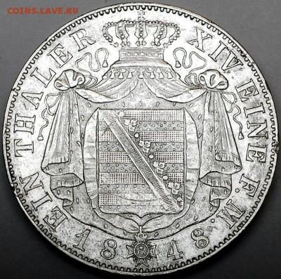 Германия. Саксония_серебряный талер 1848; до 27.04_22.40мск - 10831