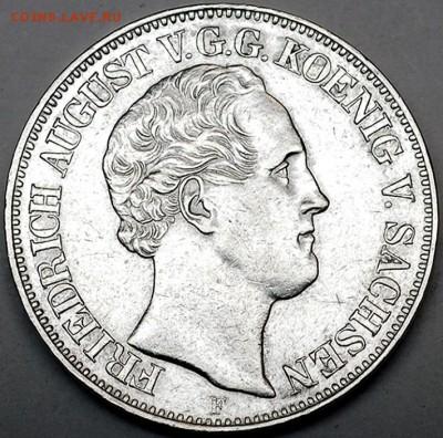 Германия. Саксония_серебряный талер 1848; до 27.04_22.40мск - 10832