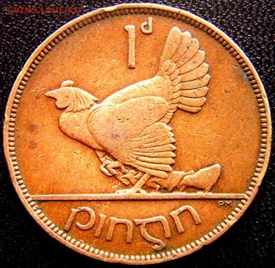 Ирландский пенни 1928; до 27.04_22.42мск - 9959