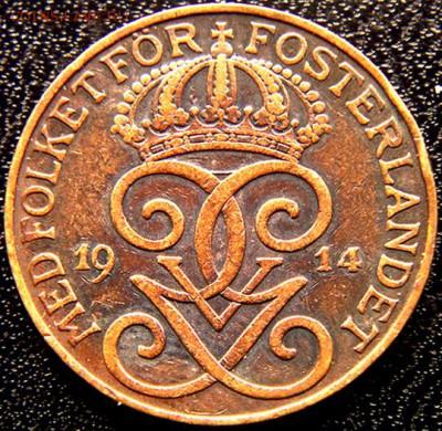 Швеция_2 эре 1914; до 27.04_22.50мск - 9974