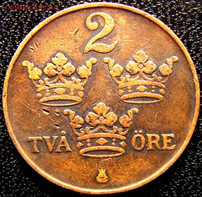 Швеция_2 эре 1914; до 27.04_22.50мск - 9975