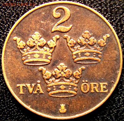 Швеция_2 эре 1929; до 27.04_22.52мск - 9977