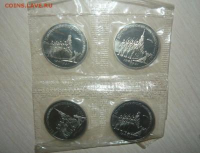 3 Руб СССР 1991 50 Лет разгрома ПРУФ запайка Фикс - 95.JPG