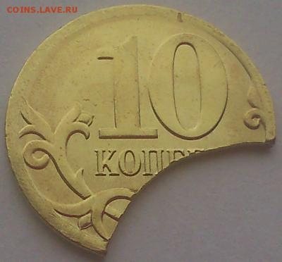 Бракованные монеты - DSC_0059