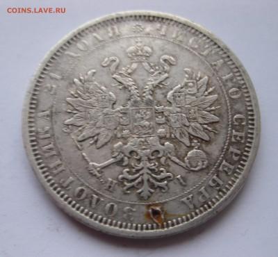 10 рублей 1911 ЭБ - IMG_4199.JPG