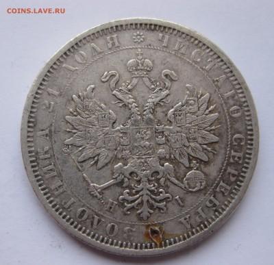 10 рублей 1911 ЭБ - IMG_4198.JPG