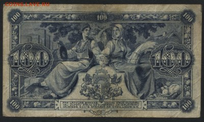 100 лат 1923 года. Латвия. Редкая! до 22-00 мск 01.05.16 - 100 лат 1923 Латвия редкая аверс