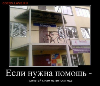 юмор - 1373486750_demotivatory_07