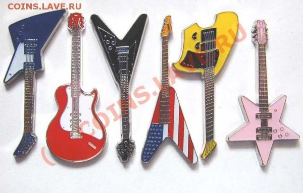 Цветные монеты - guitars