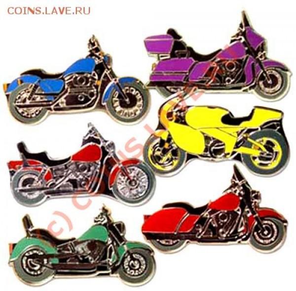 Цветные монеты - motorcycles