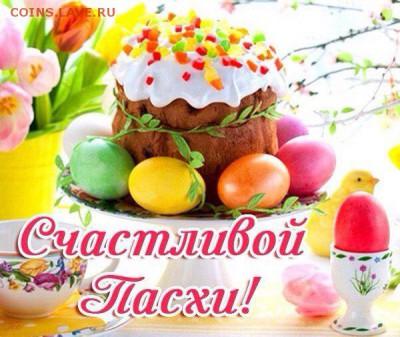 Кладопоиск в Нью-Йорке и в России - HUD01HvUK4w