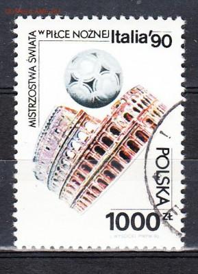 Польша 1990 Футбол - 136