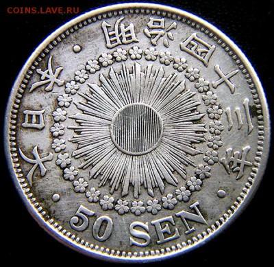 2 иены) 1910. Cеребро; до 04.05_22.30мск - 10999