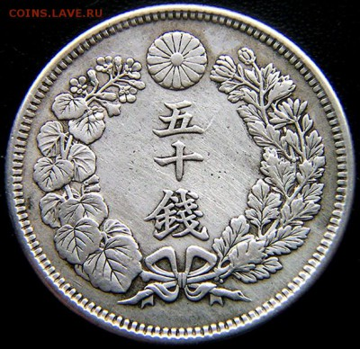 2 иены) 1910. Cеребро; до 04.05_22.30мск - 11000