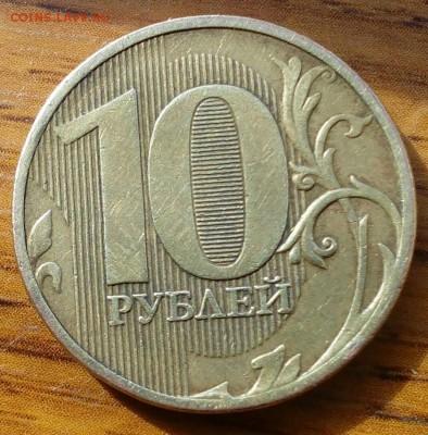 Бракованные монеты - IMG_20160504_181921