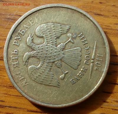 Бракованные монеты - IMG_20160504_181944