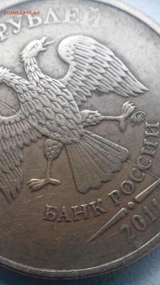 Бракованные монеты - IMG_20160504_191018