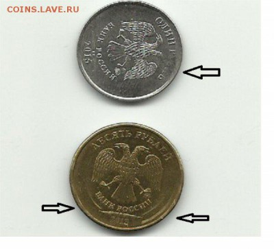 Бракованные монеты - монеты1