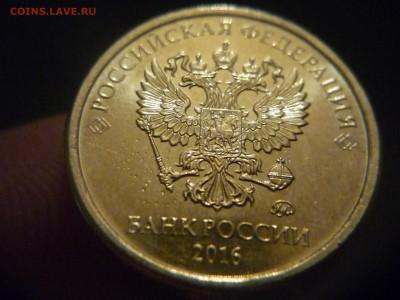 Монеты 2016 года (по делу) Открыть тему - модератору в ЛС - P1170393.JPG