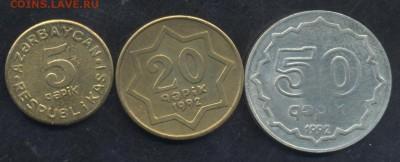 Литва 1991 г., Азербайджан 1992 г. - Азербайджан