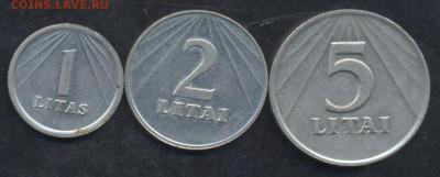 Литва 1991 г., Азербайджан 1992 г. - Литва