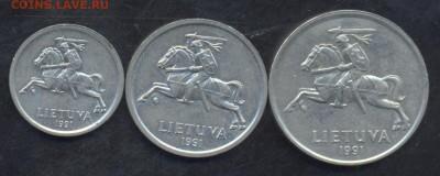 Литва 1991 г., Азербайджан 1992 г. - Литва1