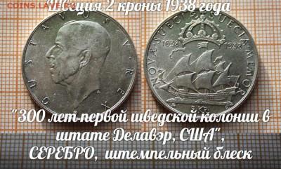 У К Р А И Н А, КАЗАХСТАН, Польша, Экзотика - 1