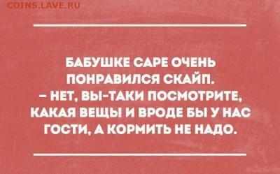 юмор - 2JdJqeAyQ-A