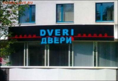 юмор - dv