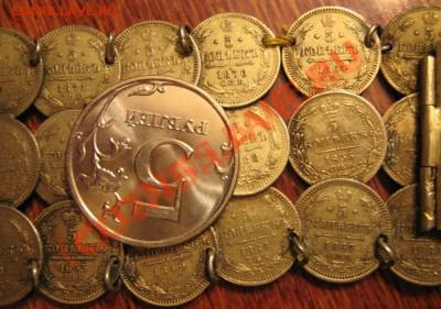 А зачем монеты дырявили? - %203_1~1.JPG