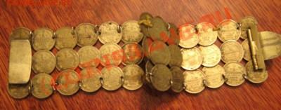 А зачем монеты дырявили? - %201_1~1.JPG