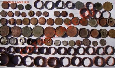 А зачем монеты дырявили? - кольца 06 10.JPG