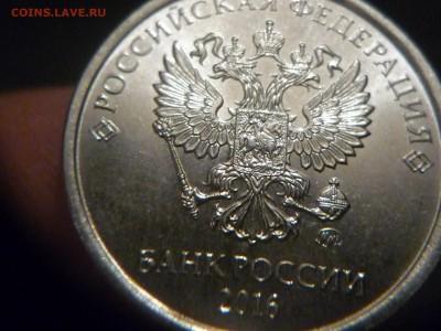 Монеты 2016 года (по делу) Открыть тему - модератору в ЛС - P1170402.JPG