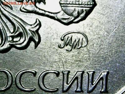 Монеты 2016 года (по делу) Открыть тему - модератору в ЛС - 2р 16-1