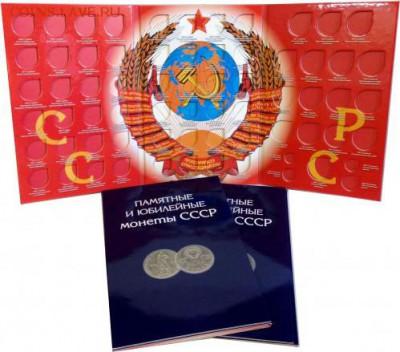 Асидол Каталоги - СССР 68 монет