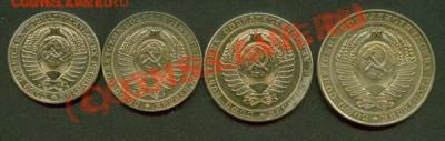 Монеты 1958 года. Фото. - 1958 (1)